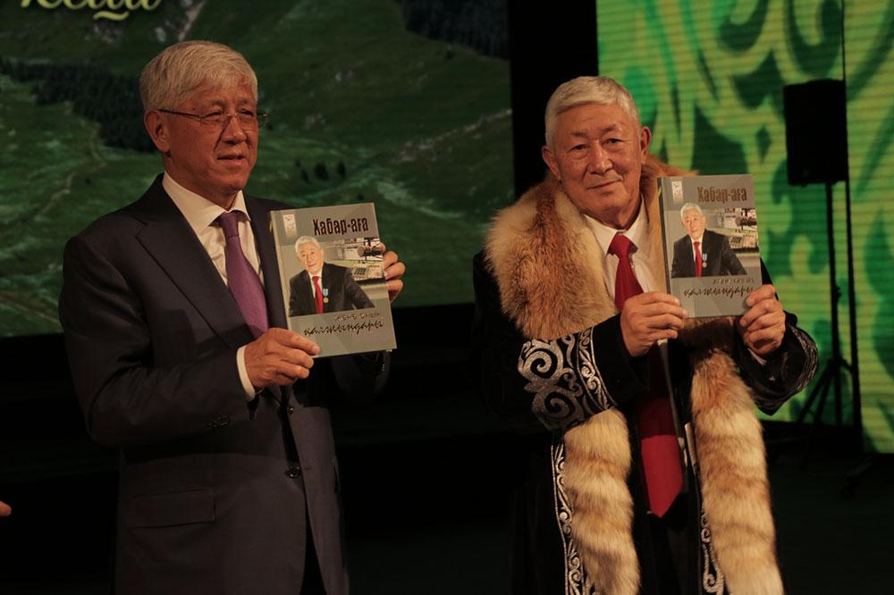 Photo of Алматы облысының Құрметті азаматы еңбек демалысына шықты