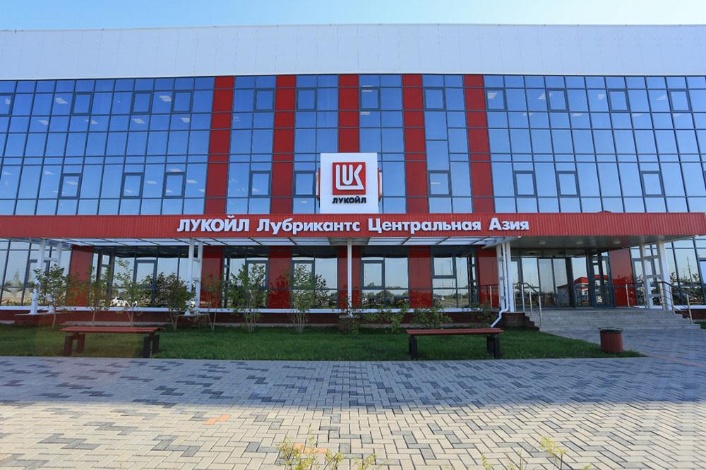 Photo of Алматы облысы Іле ауданында майлау материалдарын өңдейтін зауыт ашылды