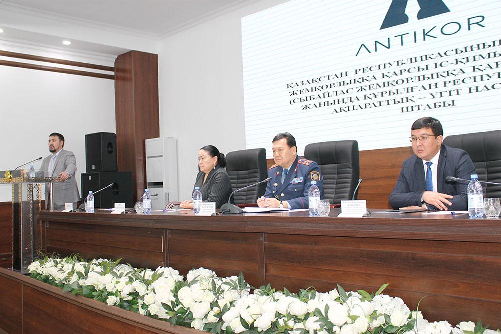 Photo of Республикалық ақпараттық үгіт – насихат Штабы Алматы облысында!