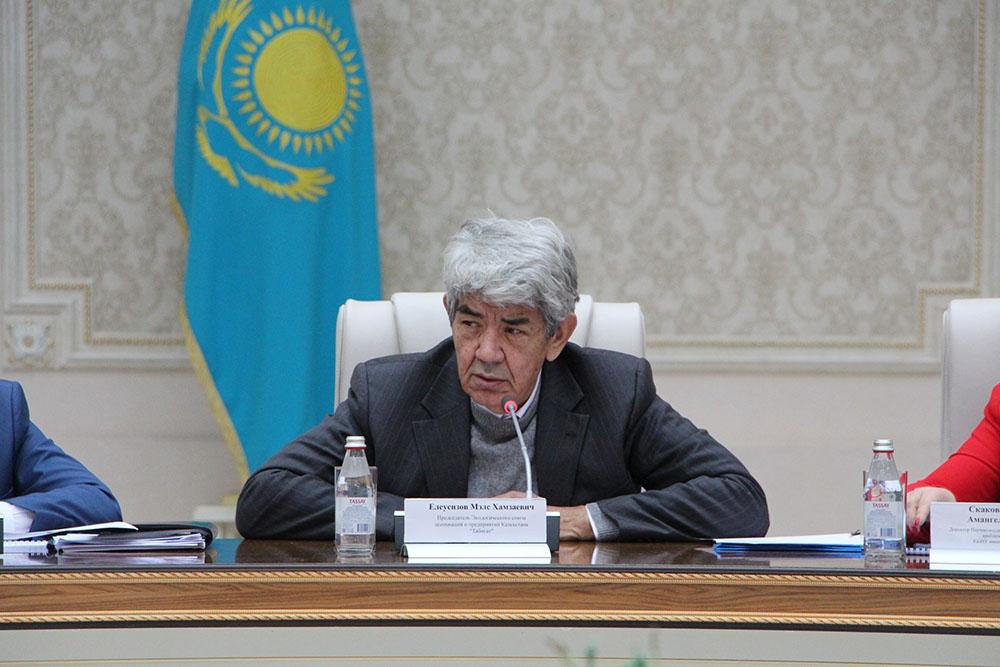 Photo of Алматы облысында экологтар бас қосты