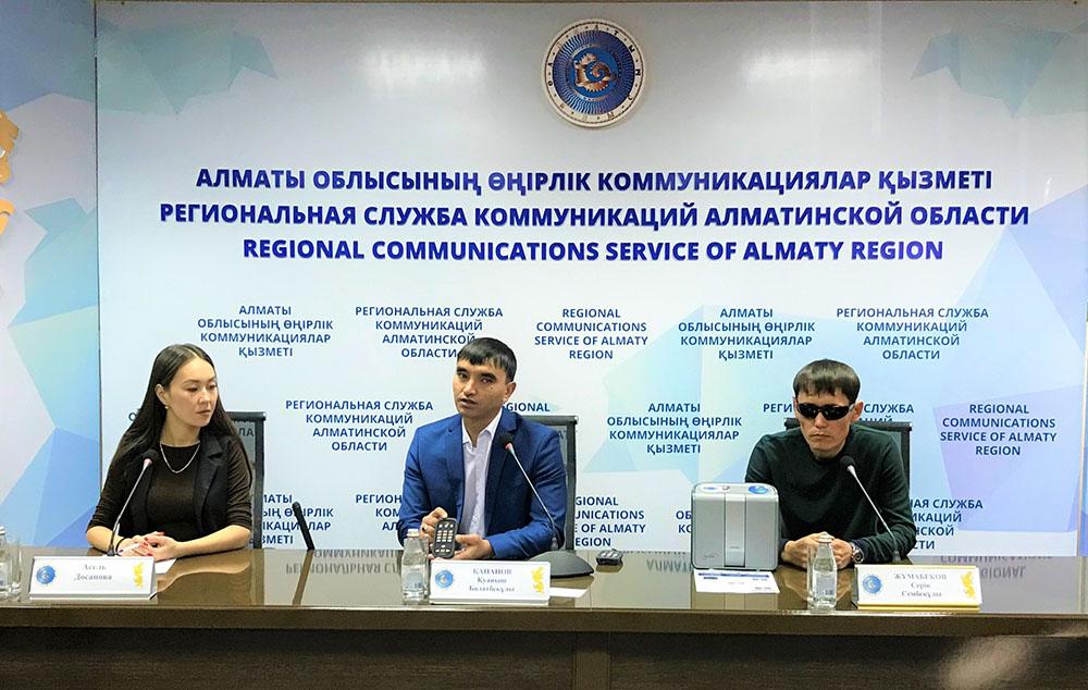 Photo of Алматы облысында «ЕРЕКШЕ» жандарға арналған жоба іске асуда