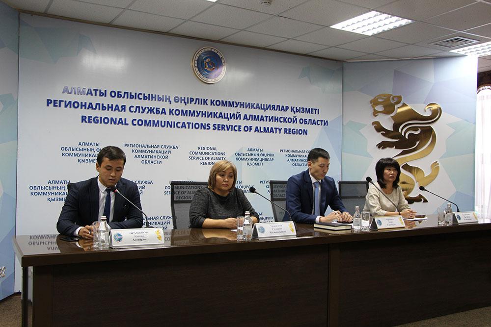 Photo of Алматы облысында Дүниежүзілік ЖИТС-ке қарсы күрес науқаны өтуде