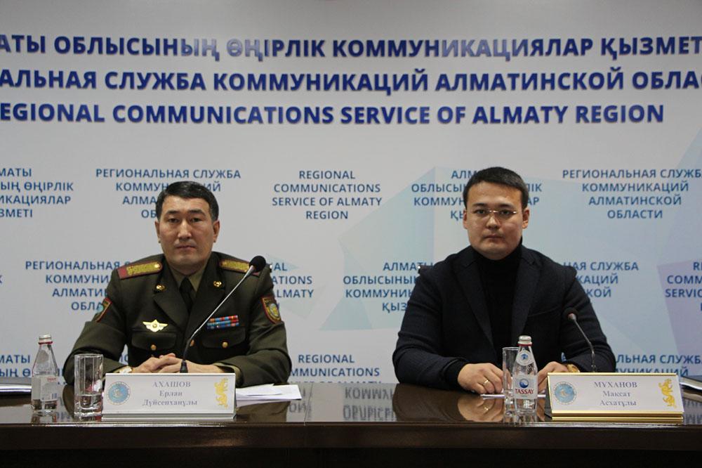 Photo of Алматы облысында қысқы маусымға дайындық пысықталды