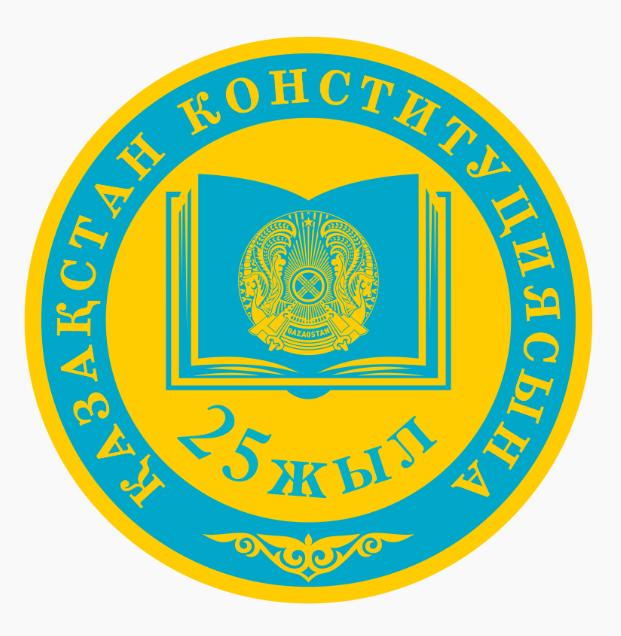 Photo of ТАРИХИ МАҢЫЗДЫ ҚҰЖАТ