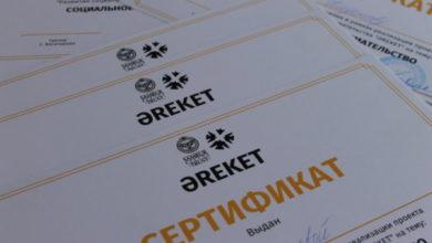 Photo of «ӘREKET» жобасы туралы анықтама