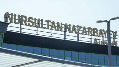 Photo of Нұр-Сұлтан әуежайының коды NQZ болып өзгерді