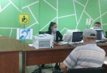 Photo of 100 мыңнан астам қазақстандық ХҚО-ның жеңілдік терезесі арқылы мемлекеттік қызмет алды