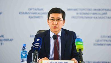 Photo of Қасым-Жомарт Тоқаев: Аймағамбетов ойлануы тиіс