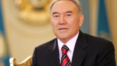Photo of ДАНА ТУҒАН ДАРА ТҰЛҒА