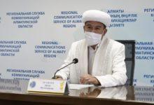 Photo of Более 11 тысячи семьям Алматинской области было роздано мясо в праздник Курбан айт