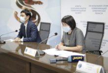 Photo of Реализация госпрограмм «Дорожная карта занятости» и «Еңбек» в Алматинской области
