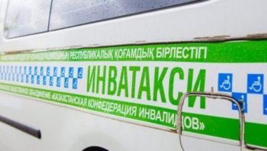 Photo of Жеке көмекшілер және инвотакси: Мүгедек жандарға жаңа мүмкіндіктер жайлы