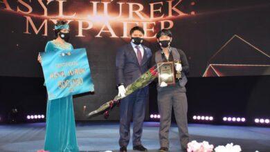 Photo of Алматы облысы әкімінің «ASYL JÚREK» сыйлығы өз иесін тапты