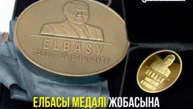 Photo of Елбасы медалі жобасына қабылдау басталды