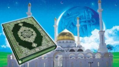 Photo of Айлардың сұлтаны Рамазан – мүмкіндік айы!