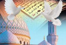 Photo of Ислам — бейбітшілік діні