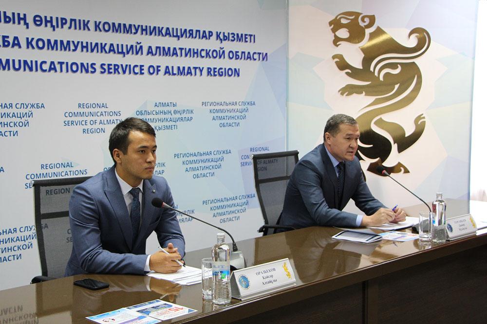 Photo of Алматы облысында өскелең ұрпақты парасаттылыққа тәрбиелеуге бағытталған жобалар жүзеге асуда