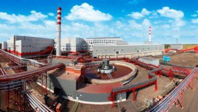 Photo of В Алматинской области будут перерабатывать руду