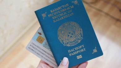 Photo of Паспорт пен жеке куәлікті ресімдеу кезінде мемлекеттік бажды QR код арқылы төлеңіз